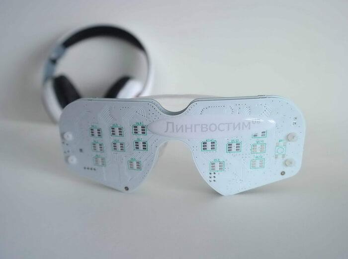 аудиовизуальные очки нового поколения