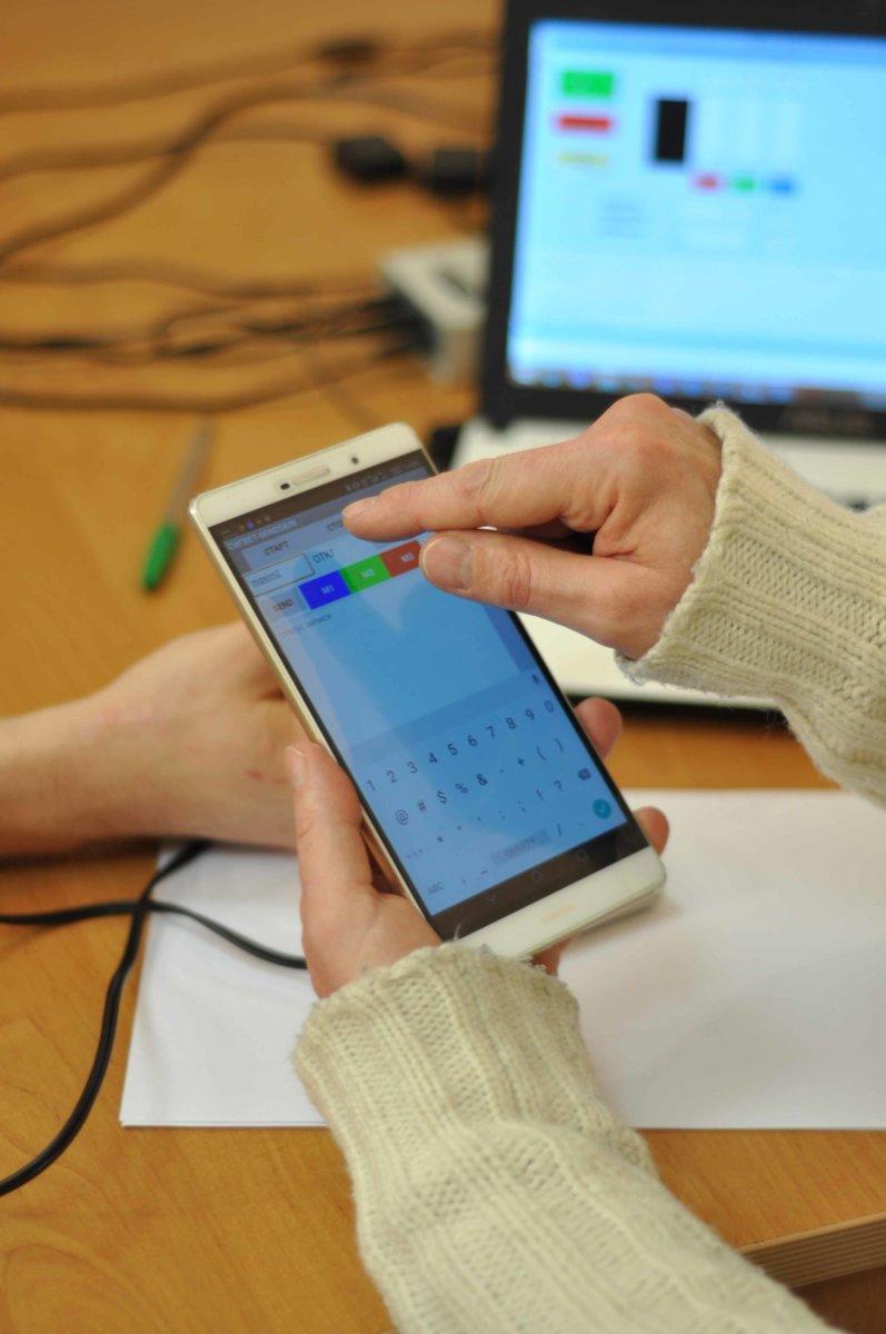 СиMS мобильное приложение